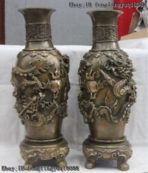 Chinese Palace Copper Bronze Carving Two Dragon Paly Bead Bottle Pot Vase Pair