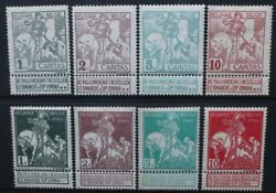 BELGIUM 1911 Brussels Exhibition: St Michael. Set of 8. Mint HINGED. SG109 116. GBP 12.00