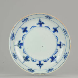 Antique Chinese 16th C Porcelain Ming Wanli China Plate Rare Decoration