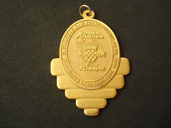Croatia, Military Police Games, 71. Battalion, 1996, Armed Forces Sports, Rare