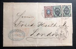 1873 St Petersburg Russia Letter Sheet Cover To London England Sc22-23