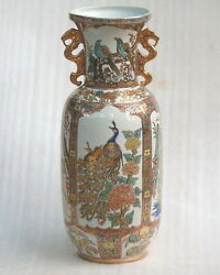 Large Antique 32 Inches Chinese Japanese Bird Peacock Vase With Seal Ming Qing