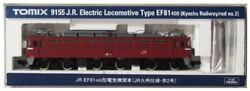 Tomix N Scale J.R. Electric Locomotive Type EF81-400 (Kyushu Railway/Red No.2)