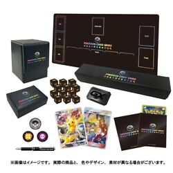 Pokemon Card Game Sun And Moon Limited Collection Master Battle Set Japan Official
