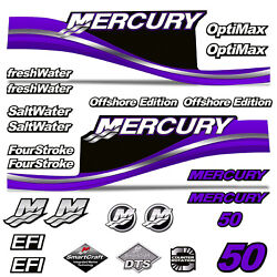 Mercury 50 Four 4 Stroke Decal Kit Outboard Engine Graphic Motor Stickers Purple