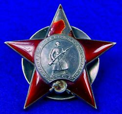 Soviet Russian Russia Ussr Wwii Ww2 Silver Red Star Order Low 20494 Medal Badge