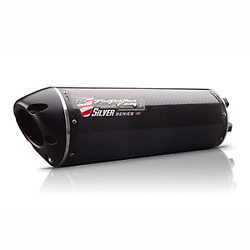 Two Brothers M-2 Silver Series Slip-on Exhaust Carbon Fiber Canister 005-3210405