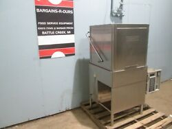 Hobart Am14 Heavy Duty Commercial Natural Gas High Temp Door Type Dishwasher