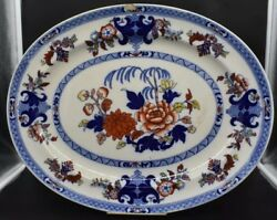 Minton English 1883 Imari Red Blue And Gold Drooping Willow 19 1/4 Platter