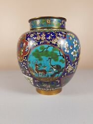 Top Quality Antique Chinese Cloisonne Ginger Jar - Top Deco In Reserved Panels