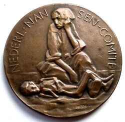Netherlands, 1923 Support To The Victims Of The Famine In Russia Medal. Zz13.4