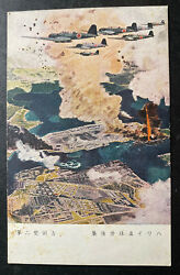 1942 Japan Picture Postcard Cover Comemmorates Bombing Of Pearl Harbor Scene