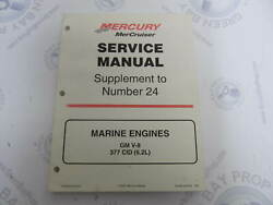 90-861327000 Fits Mercruiser Service Manual Supplement To Number 24 Gm V8 Marin