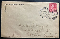 1920 Usa Post Office In Shanghai China Missionary Cover To Lebanon Pa Usa