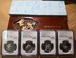 Shanghai Mint 1984 China Silver Medal Goldfish Set China Coinngc Pf69and68rare