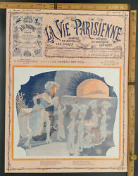Cake Of Kings French Lady And Little Cherub Boys Heart In Brick Oven Cover 1909