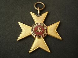Serbia, Cross Of Mercy Or Charity, 1912, Yugoslavia, Wwi Order, Medal