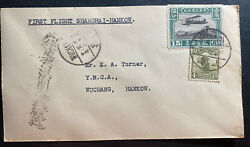 1925 Shanghai China Early Airmail First Flight Cover Ffc To Hankow