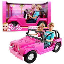 Year 2011 Fashionistas 12 Inch Doll Set Beach Cruiser V0834 With Ken And Barbie