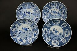 Set Antique Chinese Porcelain Blue And White Dishes Marked Playing Figures 16 Cm