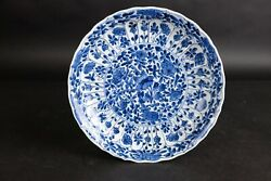 Perfect Blue And White Kangxi Lobed Dish 20.8 Cm 18th Century