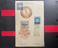 1920s Japan Ps Postcard First Day Cover Fdc With Commemorative Postmarks
