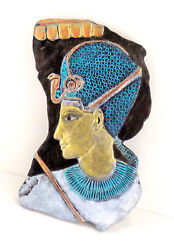 John Cutrone Egyptian King Portrait Wall Relief Sculpture Fragment Collect Gift
