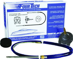 14 Ft Uflex Fourtech Four Stroke Outboard Rotary Steering System For Boats