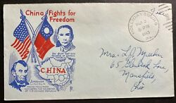 1943 Hollidaysburg Pa Usa Patriotic Cover To Mansfield China Fights For Freedom