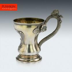 Antique 19thc Russian Empire Solid Silver-gilt Cup St-petersburg C.1849