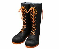Shibata Black Orange Rubber Safety Lace-up Boots Waterproof Ab110 F/s Japan