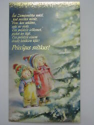 New Lisi Martin Double Card Christmas Children Child Fir Tree Candle Latvia