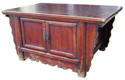 Antique Chinese Ming Cabinet/coffee Table 3111 Circa 1800-1849