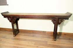Antique Chinese Altar Table 5545, Circa 1800-1949