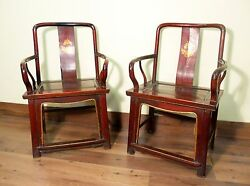 Antique Chinese Ming Chairs 5610 Pair Circa 1800-1849