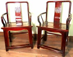 Antique Chinese Ming Arm Chairs 5756 Circa 1800-1849