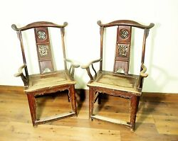 Antique Chinese High Back Arm Chairs 5701 Circa 1800-1849