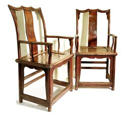 Antique Chinese Ming Highback Arm Chairs 5772 Pair Circa 1800-1849