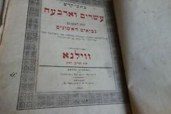 Vintage Antique נך ווילנא תרand039and039כ-כand039and039א Judaica Nach Villna 1860 6 Volumes Complete