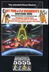 Interstella 5555 - The 5tory Of The 5ecret 5tar 5y Used - Very Good Dvd