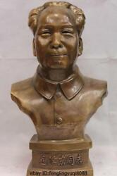 Chinese Brass Copper Bronze Colossus Leader Mao Zedong Chairman Mao Head Statue