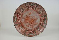 Beautiful Rare Large Japanese Charger Plate Dish, 18th Century 41cm/16.4inch