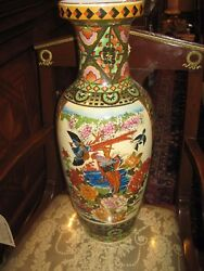 Color Full Vintage Chinese Hand Painted Vase 24