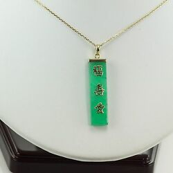 Handmade Chinese Symbol Jade Pendant 14k Yellow Gold Necklace 20 Inches Chain