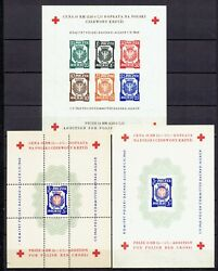 100 Genuine Polish Committee - Dachau - Allach And039and039 1. Xi.1945 3and039and039 Blocks