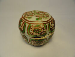 An Early Antique Ming Dynasty Style Small 2 Floral Lidded Trinket Box Zd3-29