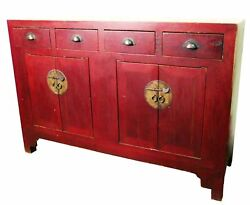 Antique Chinese Ming Sideboard 5415, Circa 1800-1849
