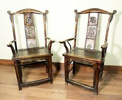 Antique Chinese High Back Arm Chairs 5422 One Pair Circa 1800-1849