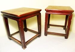Antique Chinese Ming Benches/end Tables 2818 Circa 1800-1849