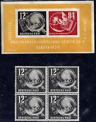 Germany Ddr 1950 Sc B14 B21a Stamp Exhibition Never Hinged